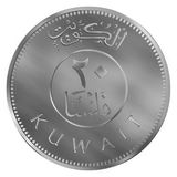 Isolated 20 Fils Coin - Kuwait - Middle East. Digital Illustration of the front of a silver metallic shiny 20 fils coin from Kuwait Stock Photos