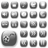Digital Media Art Icons Set. Your set of shiny button icons is ready. The gray digital art, media, communication collection stock illustration