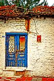 Digital painting of a Turkish village house Stock Photos