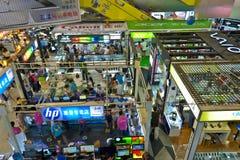 Digital products market stock image