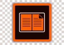 digital upplagaknapp för Adobe Royaltyfri Fotografi