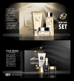Digital vector golden and black skin care cream. Mascara cosmetic container set mockup collection, your brand package, print ads or magazine design Royalty Free Stock Image