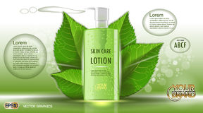 Digital vector green glass skin care lotion Stock Image