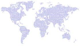 Digital-Welt Lizenzfreie Stockfotos
