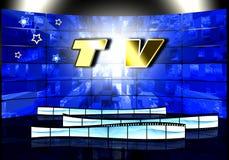 Digitale televisie royalty-vrije illustratie