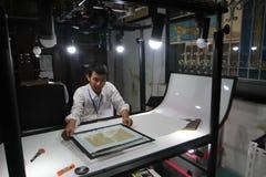 Digitization of ancient manuscripts Royalty Free Stock Photography