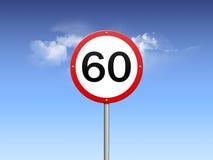 Dign del límite de velocidad ilustración del vector