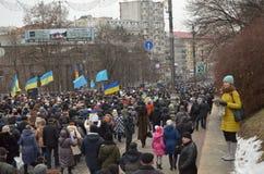 Dignité mars en capitale ukrainienne Photos libres de droits