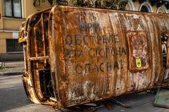 Dignity Revolution - Euromaidan Kiev, Ukraine Stock Images