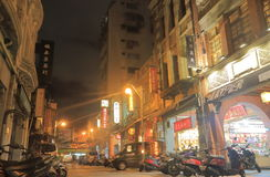 Dihua Street commercial district night cityscape Taipei Taiwan Royalty Free Stock Photo