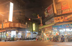 Dihua Street commercial district night cityscape Taipei Taiwan Stock Image