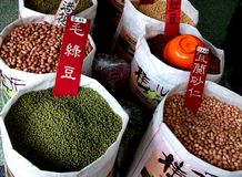 Dihua Street Produce Stock Image