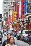 Dihua Street, Taipei royalty free stock image