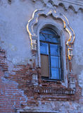 Dilapidation. And destruction of cultural heritage stock image