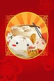 Dim sum chinês, usado para a tampa do menu do restaurante Imagem de Stock