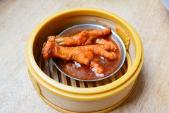 Dim Sum. Chinese food delicious royalty free stock photography