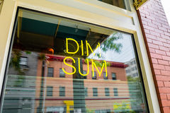 Dim Sum sign Stock Photo