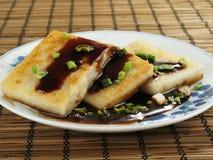 Free Dim Sum Taro Cakes Royalty Free Stock Photo - 4782355