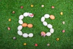 Dimanche de Pâques abrégé, texture de fond Photos libres de droits
