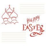 Dimanche de Pâques heureux Photo stock
