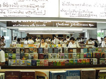Dimensão das livrarias Fotos de Stock
