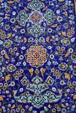 Dimensión de una variable árabe Fotografía de archivo