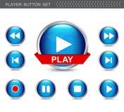 Player button set Royalty Free Stock Photo