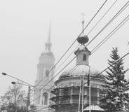Dimma i staden Arkivfoton