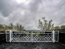 Dimmuborgir wejście Obrazy Stock