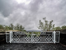 Dimmuborgiringang Stock Afbeeldingen