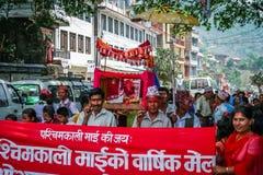 Dimostranti politici Fotografie Stock Libere da Diritti