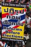 Dimostrazione antigovernativa Tailandia Immagine Stock