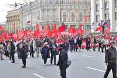 Dimostrazione comunista russa del partito del ` dei lavoratori Fotografia Stock