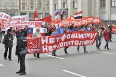 Dimostrazione comunista russa del partito del ` dei lavoratori Fotografie Stock Libere da Diritti