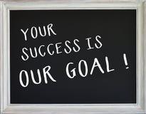 Din framgång är vårt målbegrepp royaltyfri bild
