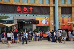 Din Tai Fung выстроено в ряд как одно из 10 лучших самого лучшего Restaur мира Стоковые Изображения RF