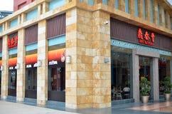 Din Tai Fung выстроено в ряд как одно из 10 лучших самого лучшего Restaur мира Стоковые Фото