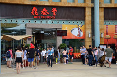 Din Tai Fung is ranked as one of the world's Top 10 Best Restaur. SINGAPORE - 02 OCT, 2016: Michelin star awarded Din Tai Fung is ranked as one of the world's Royalty Free Stock Images