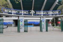 Dinamo Arena Royalty Free Stock Photo