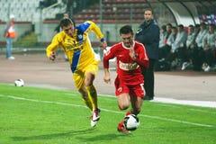Dinamo Bucharest - Slatina Stock Photo