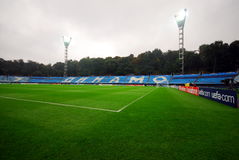 Dinamo Kiev stadium 2. Dinamo kiev's stadium before the match with Arsenal in the champions' league Royalty Free Stock Photos