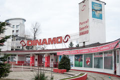 Dinamo sports park Royalty Free Stock Image