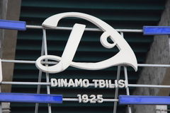 Dinamo Tbilisi Royalty Free Stock Photography