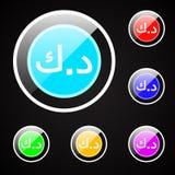 dinar de Kuwait libre illustration