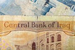 Dinar of Iraq Stock Image
