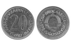 Dinar yougoslave de la pièce de monnaie 20 Photos libres de droits