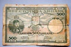 Dinara velho de Jugoslávia do dinheiro Fotografia de Stock Royalty Free
