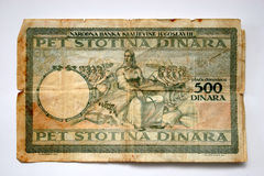 Dinara viejo de Yugoslavia del efectivo Fotos de archivo libres de regalías