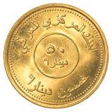 50 dinares iraquianos de moeda Fotografia de Stock