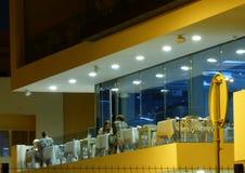Diner à l'extérieur Photo libre de droits